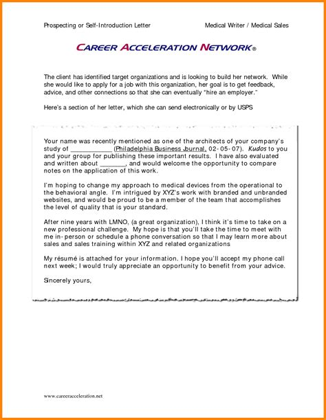 Introduction Letter For Sending Cv 7 Self Introduction Email Sle To Client Introduction Letter