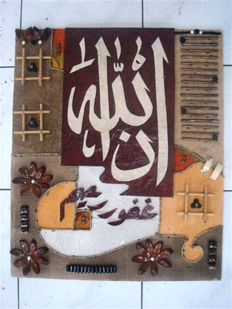 tutorial kaligrafi kontemporer kaligrafi kolase