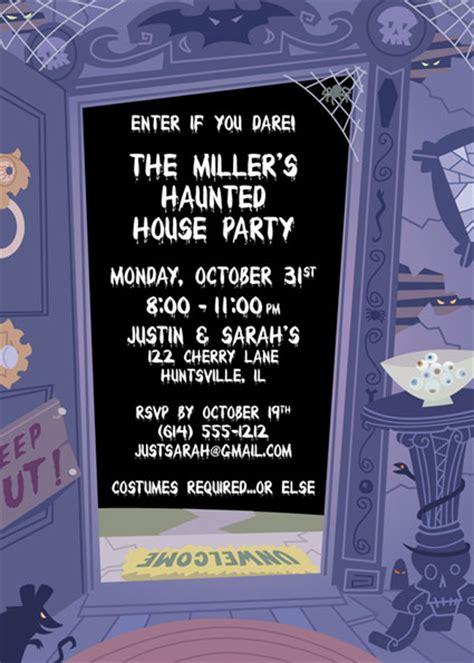 halloween haunted house invitation