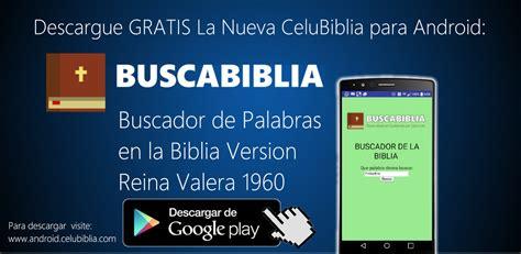 la biblia para celular versin reina valera descargar biblia reina valera 1960 en formato pdf