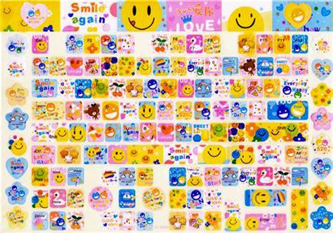 You Happy Keyboard Sticker kawaii smiley keyboard stickers judelovesyou
