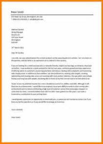 Bid Manager Cover Letter by 5 Coverletter Pr Manager Bid Template