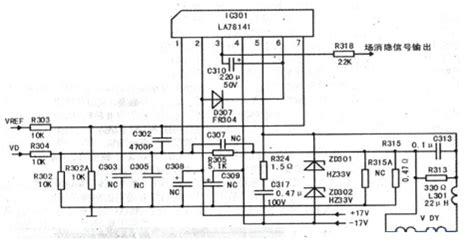 la datasheet  vertical deflection output ic sanyo