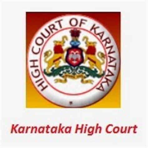 Karnataka High Court Search High Court Vacancies Typist In Karnataka Jobsnippers