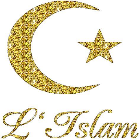 gambar animasi islam bergerak lucu terbaru 2013