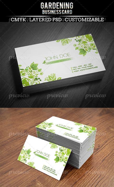 Gardening Business Cards