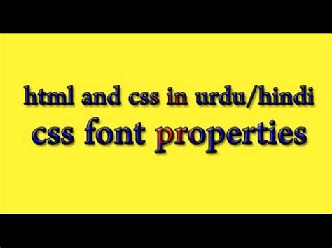 css tutorial in hindi html and css tutorial in urdu hindi 2016 css font