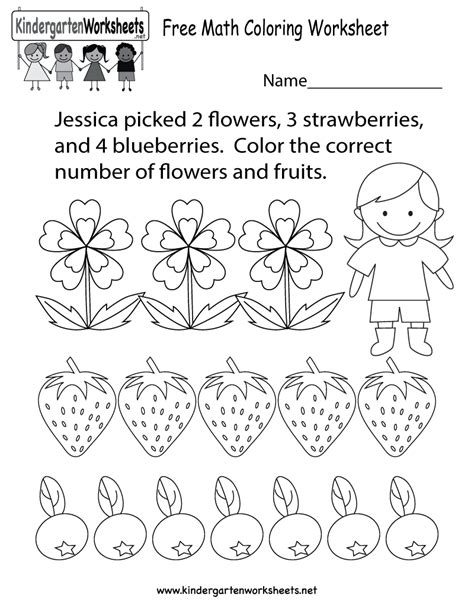 Free Printable Math Coloring Worksheet For Kindergarten Free Coloring Worksheets