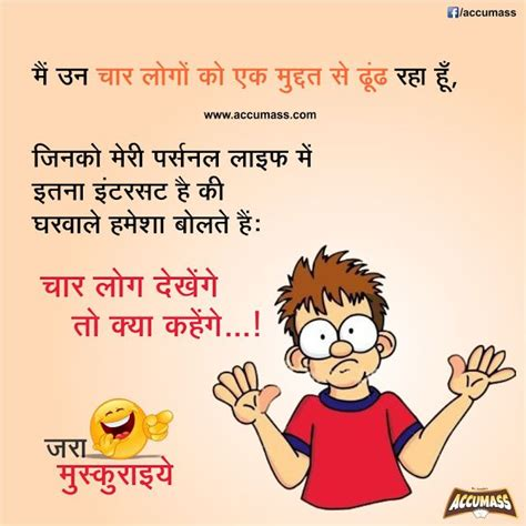 hot and funny hindi jokes best 25 hindi jokes ideas on pinterest hindi funny