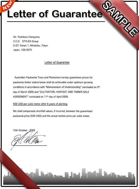 Format Guarantee Letter Hospital Pin Guarantor Letter Sle On