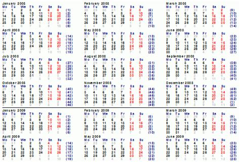 Calendar By Year 3 Year Calendar On One Page Images