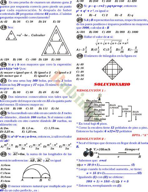 preguntas de matematicas en examen de admision simulacro de habilidad matem 193 tica resuelto examen admisi 211 n