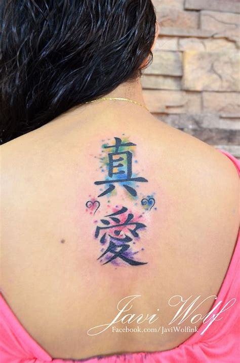watercolor tattoo japan 17 best images about javi wolf on watercolors