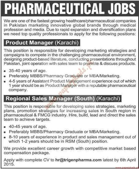 product managers and regional sales manager jobs dawn