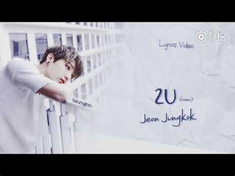 download mp3 bts jungkook 2u download bts jungkook 2u cover lyrics happy birthday angel mp3