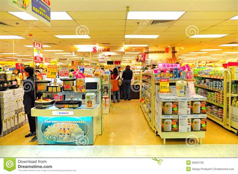 home appliances store interior editorial stock image