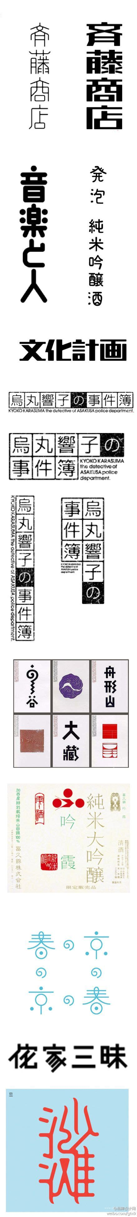 visitor pattern variations chinese kanji font variations www kataaro com font