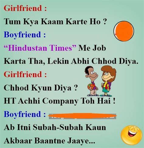 boyfriend puns looking for jokes girlfriend boyfriend get beautiful