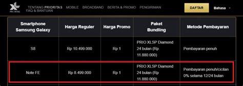 Harga Samsung S9 Erafone ini harga samsung galaxy note fe di indonesia droidpoin