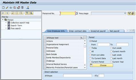 sap erp tutorial pdf free download time management with sap erp hcm pdf