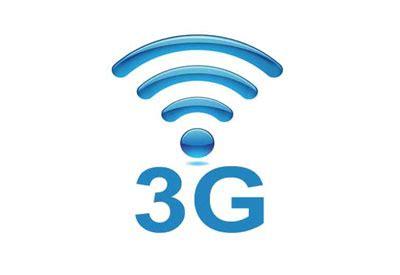 balkan web mobile akep anulon tenderin 3g p 235 r plus communication