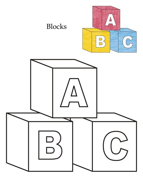 Baby Toys Coloring Pages Coloring Home Block Coloring Pages