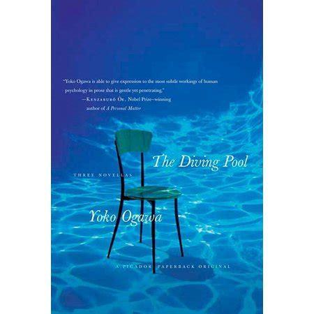 Three Novellas the diving pool three novellas walmart