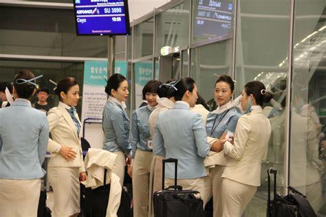 Korean Air Cabin Crew korean air moscow seoul seoul jeju province