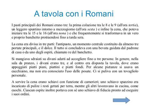 romani a tavola a tavola con gli antichi romani