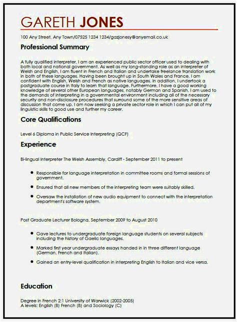 languages skills cv exle resume template cover letter