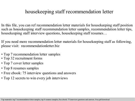 appreciation letter to housekeeping staff housekeeping staff recommendation letter