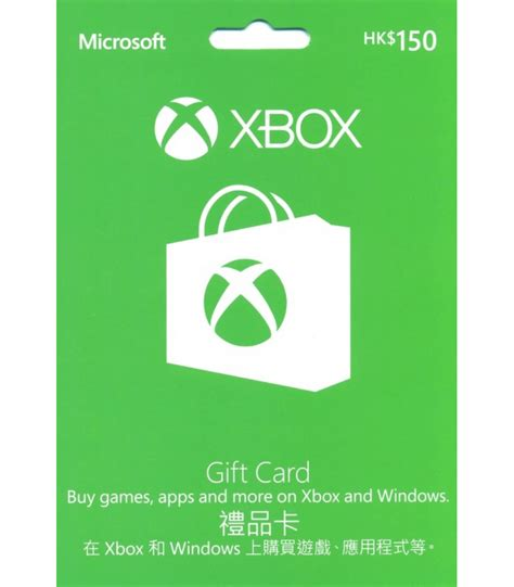 Apple Gift Card Hk - hk 150 xbox hk gift card