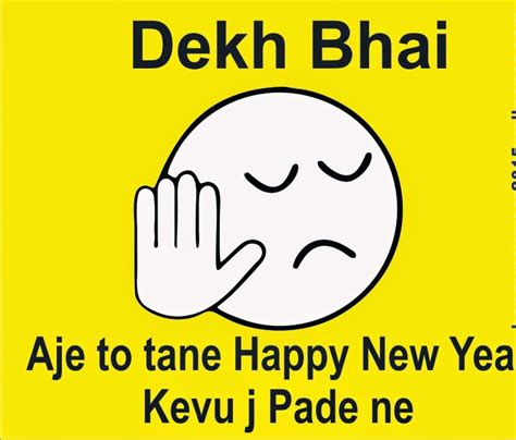 Happy New Year Funny Meme - happy new year eve 2018 funny memes trolls jokes