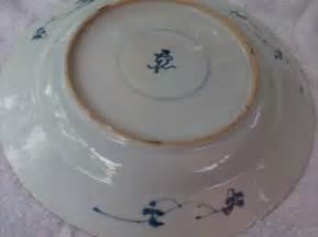 Chinese Vase Symbols Antiques Roadshow Pair Chinese Blue Amp White Porcelain