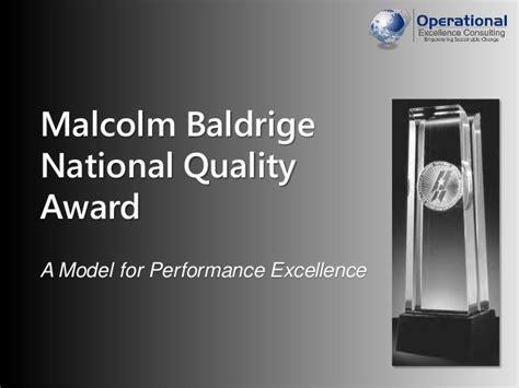 baldrige homepage baldrige national quality program 7 best strategy management models powerpoint templates