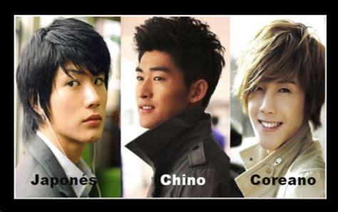 imagenes de coreanos y chinos 191 c 243 mo ven los chinos a los coreanos y japoneses espacio