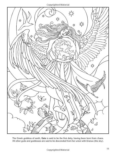 yoruba mythology coloring book the gods and goddesses of yorubaland books goddesses coloring book dover coloring