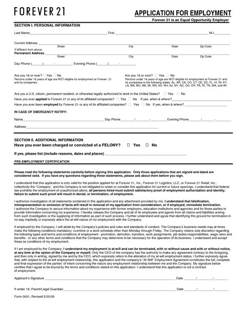 printable job application for h m forever 21 job application printable form