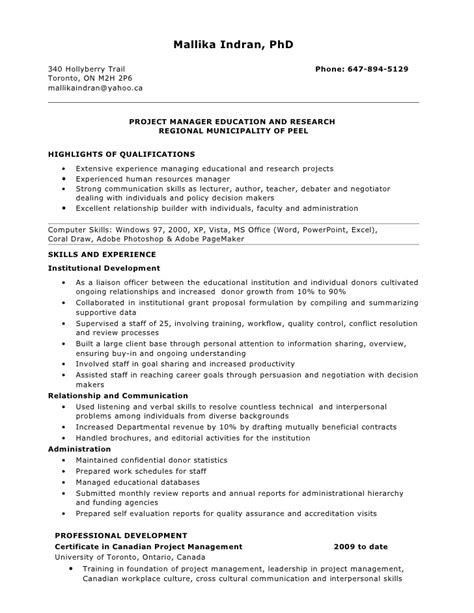 Resume For Project Manager Position