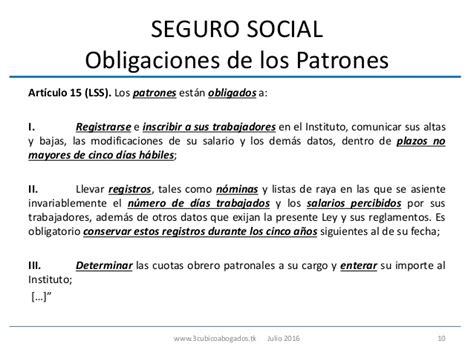 cuotas obrero patronales del seguro social e infonavit 2016 medios de defensa vs imss e infonavit