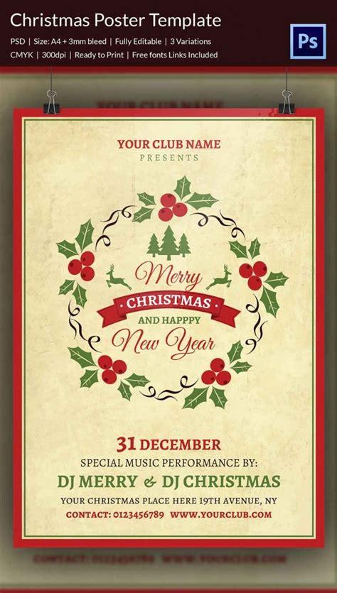 christmas posters psd format   premium templates