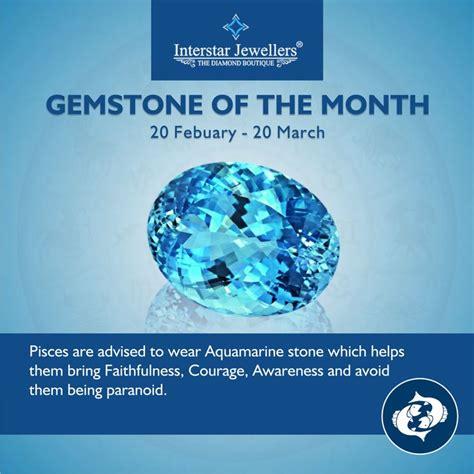 aquamarine gemstone for the pisces