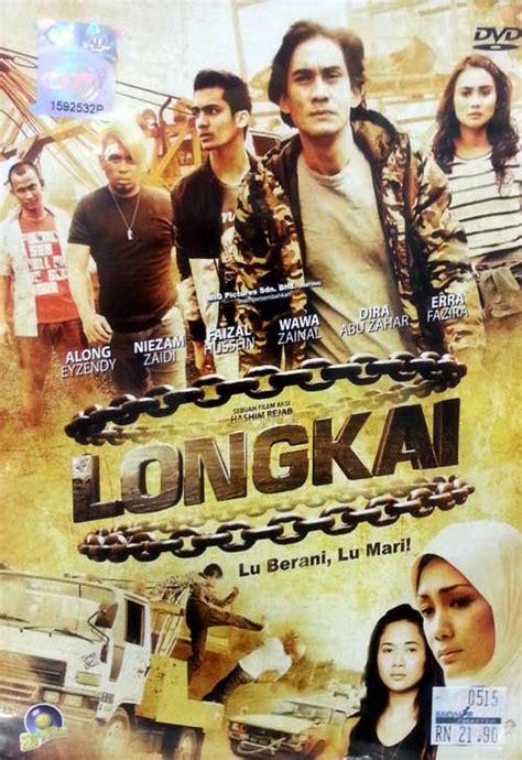 Film Malaysia Longkai | longkai dvd malay movie 2013 cast by black mentor
