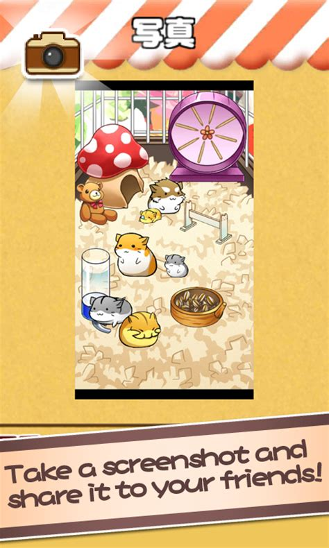 hamster mobile hamster 1mobile