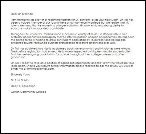Dean Recommendation Letter   Recommendation Letters