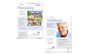 New Real Estate Announcement by Real Estate Listing Announcement Template Word Publisher
