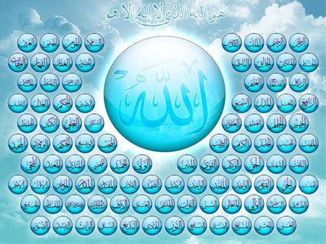 Iman Kunci Kesempurnaan belajar aqidah pentingnya iman kepada asma wa sifat allah