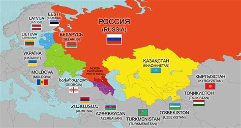 russia and cis map quiz according2einstein find it map