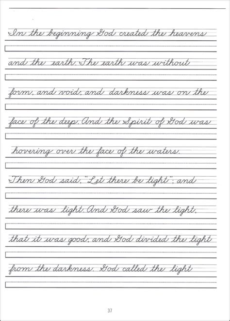 printable cursive handwriting worksheet generator practice handwriting sheets printable handwriting