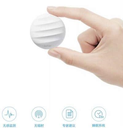 xiaomi launches lunar smart sleep sensor for 10 bgr india